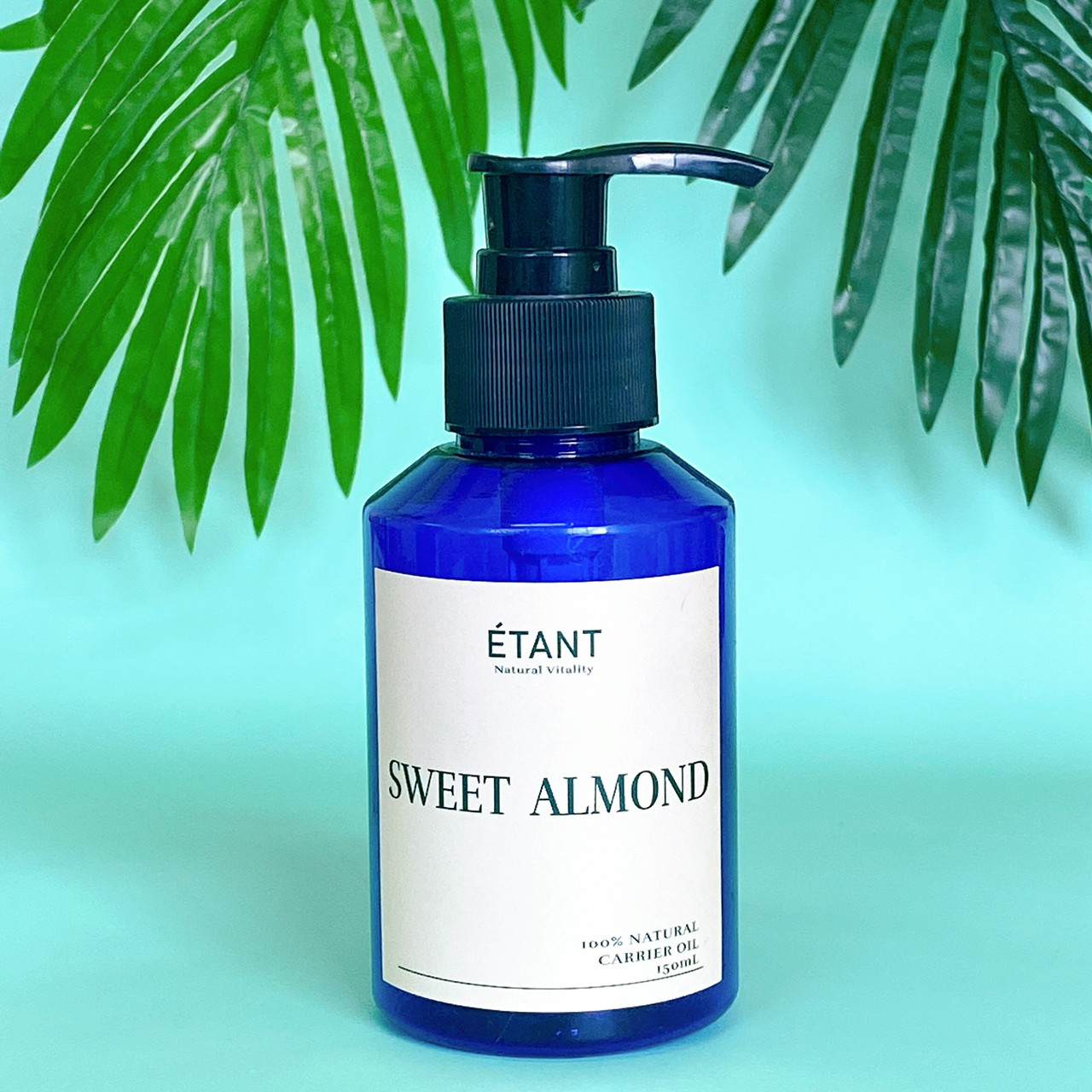 甜杏仁油 Sweet almond oil