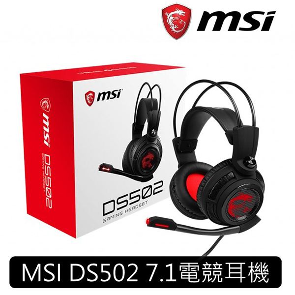 DS502 GAMING Headset耳機