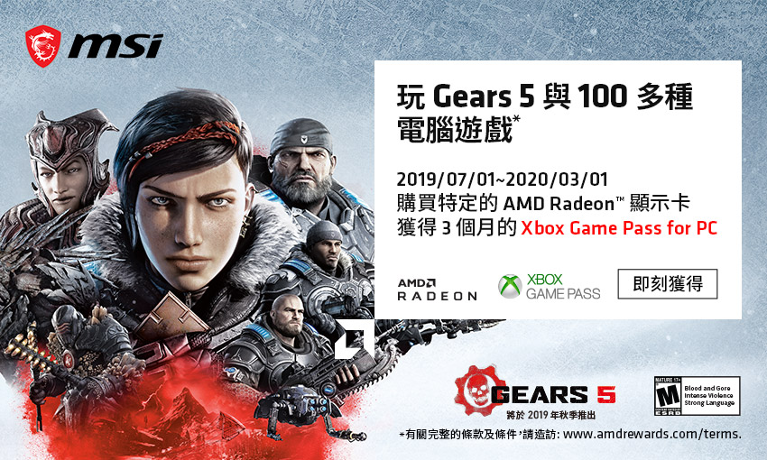 開啟XBOX GAME PASS FOR PC之路
