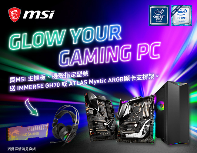 CLOW YOUR GAMING PC