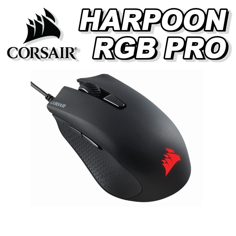 Corsair Gaming HARPOON RGB PRO 光學滑鼠